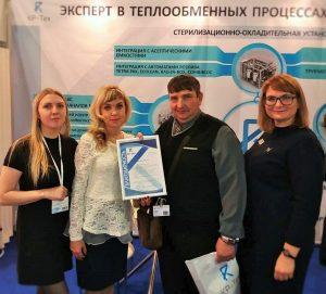 agroprodmash-2018_kr-tech-foto1